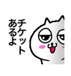 ライブチケット【当選・落選】奮闘記(個別スタンプ:7)