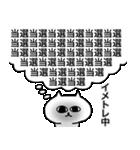 ライブチケット【当選・落選】奮闘記(個別スタンプ:8)