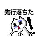 ライブチケット【当選・落選】奮闘記(個別スタンプ:10)