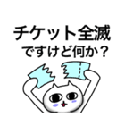ライブチケット【当選・落選】奮闘記(個別スタンプ:13)