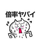 ライブチケット【当選・落選】奮闘記(個別スタンプ:14)