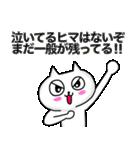 ライブチケット【当選・落選】奮闘記(個別スタンプ:15)