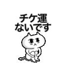 ライブチケット【当選・落選】奮闘記(個別スタンプ:17)
