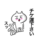 ライブチケット【当選・落選】奮闘記(個別スタンプ:20)