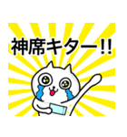 ライブチケット【当選・落選】奮闘記(個別スタンプ:22)
