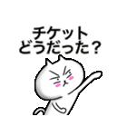 ライブチケット【当選・落選】奮闘記(個別スタンプ:23)