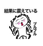 ライブチケット【当選・落選】奮闘記(個別スタンプ:25)