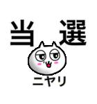 ライブチケット【当選・落選】奮闘記(個別スタンプ:26)