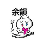 ライブチケット【当選・落選】奮闘記(個別スタンプ:28)