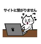 ライブチケット【当選・落選】奮闘記(個別スタンプ:29)
