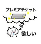 ライブチケット【当選・落選】奮闘記(個別スタンプ:30)