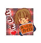 にこにこ!おかっぱちゃん(冬)(個別スタンプ:1)