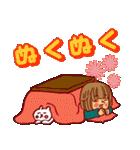 にこにこ!おかっぱちゃん(冬)(個別スタンプ:2)