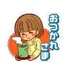 にこにこ!おかっぱちゃん(冬)(個別スタンプ:3)