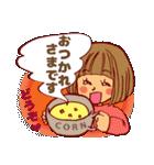 にこにこ!おかっぱちゃん(冬)(個別スタンプ:4)