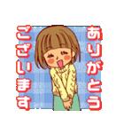 にこにこ!おかっぱちゃん(冬)(個別スタンプ:6)