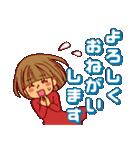 にこにこ!おかっぱちゃん(冬)(個別スタンプ:7)