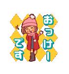 にこにこ!おかっぱちゃん(冬)(個別スタンプ:9)