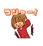 にこにこ!おかっぱちゃん(冬)(個別スタンプ:11)