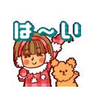 にこにこ!おかっぱちゃん(冬)(個別スタンプ:12)