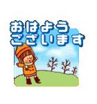 にこにこ!おかっぱちゃん(冬)(個別スタンプ:13)