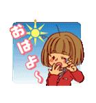 にこにこ!おかっぱちゃん(冬)(個別スタンプ:14)