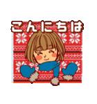 にこにこ!おかっぱちゃん(冬)(個別スタンプ:15)