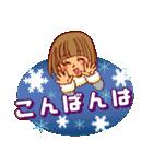 にこにこ!おかっぱちゃん(冬)(個別スタンプ:16)