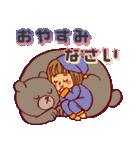 にこにこ!おかっぱちゃん(冬)(個別スタンプ:17)