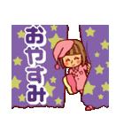 にこにこ!おかっぱちゃん(冬)(個別スタンプ:18)