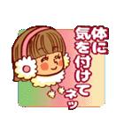 にこにこ!おかっぱちゃん(冬)(個別スタンプ:19)