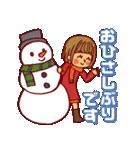 にこにこ!おかっぱちゃん(冬)(個別スタンプ:20)