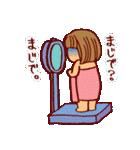 にこにこ!おかっぱちゃん(冬)(個別スタンプ:22)