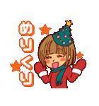 にこにこ!おかっぱちゃん(冬)(個別スタンプ:23)