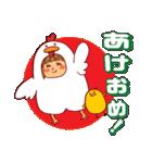 にこにこ!おかっぱちゃん(冬)(個別スタンプ:27)