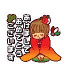 にこにこ!おかっぱちゃん(冬)(個別スタンプ:28)