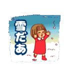 にこにこ!おかっぱちゃん(冬)(個別スタンプ:29)