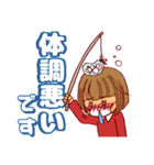にこにこ!おかっぱちゃん(冬)(個別スタンプ:33)