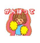 にこにこ!おかっぱちゃん(冬)(個別スタンプ:35)
