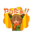 にこにこ!おかっぱちゃん(冬)(個別スタンプ:37)