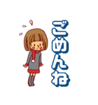 にこにこ!おかっぱちゃん(冬)(個別スタンプ:40)
