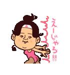 岡山弁ピピピ(個別スタンプ:02)