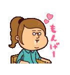 岡山弁ピピピ(個別スタンプ:03)