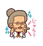 岡山弁ピピピ(個別スタンプ:04)