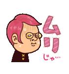岡山弁ピピピ(個別スタンプ:05)