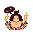 岡山弁ピピピ(個別スタンプ:07)