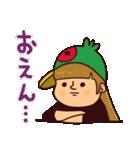 岡山弁ピピピ(個別スタンプ:08)