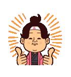 岡山弁ピピピ(個別スタンプ:10)