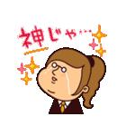 岡山弁ピピピ(個別スタンプ:12)