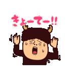 岡山弁ピピピ(個別スタンプ:15)